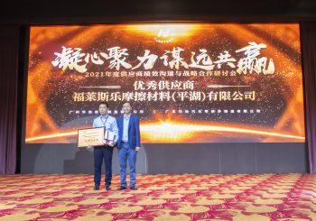 Fras-le é reconhecida entre os 10 melhores fornecedores na China